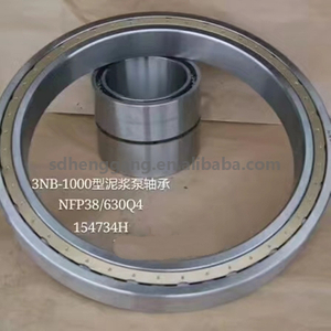 3NB1300 bearing 228/666.75 4053172Y 4G32844H Water Mud Pump bearing